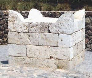 Sacrificial altar at Beersheba.